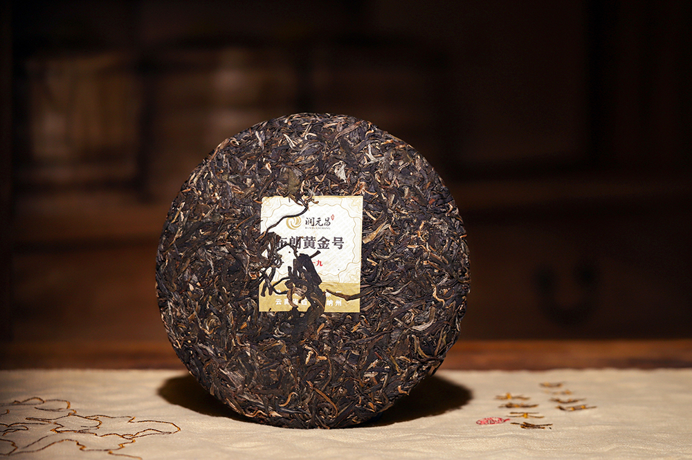 布朗黄金号饼茶生茶-IMG_9944