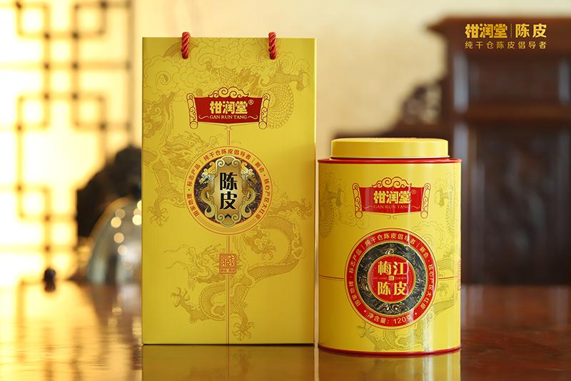 柑潤堂2012年梅江陳皮價格和特點