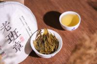 潤元昌老班章生茶價格
