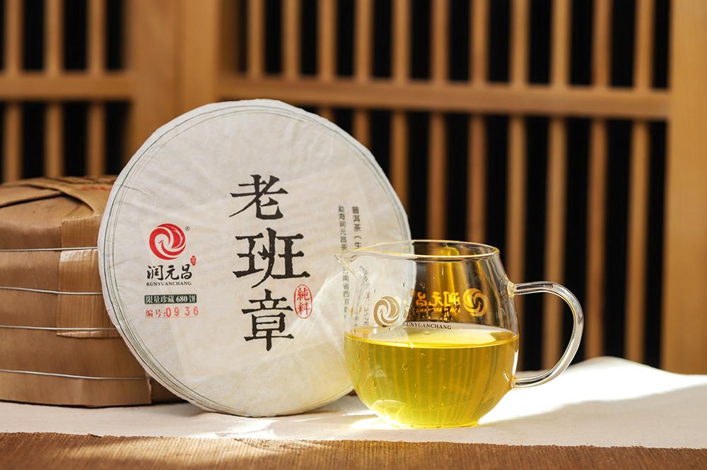 生普洱茶的功效與作用
