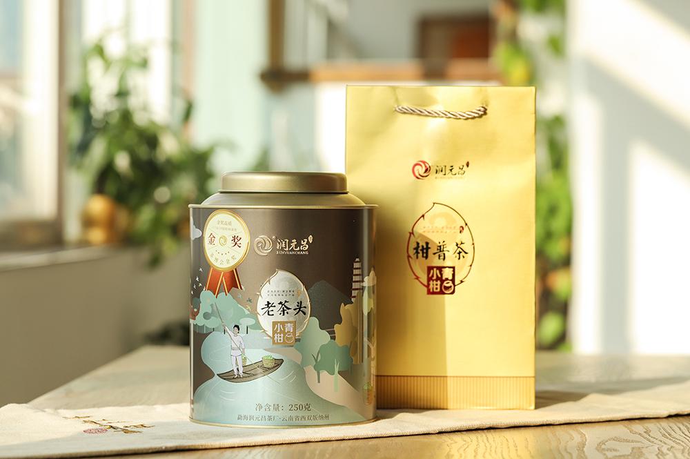 潤元昌老茶頭小青柑-IMG_9277
