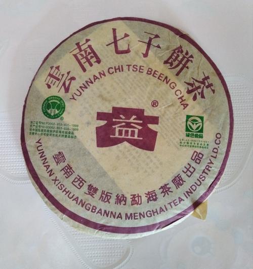 大益大白菜普洱茶價格【最新系列價格表】