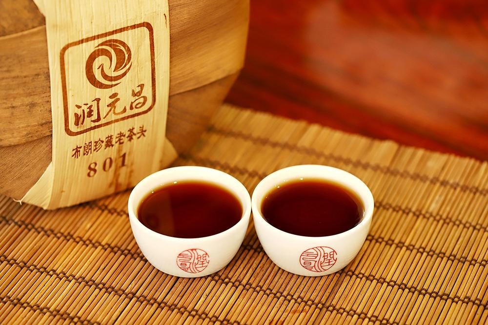 布朗珍藏老茶头-IMG_5714