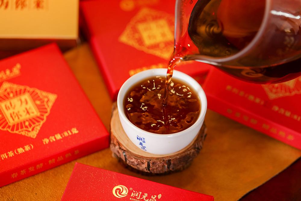 润元昌砖为你来熟茶砖-0X0A0256