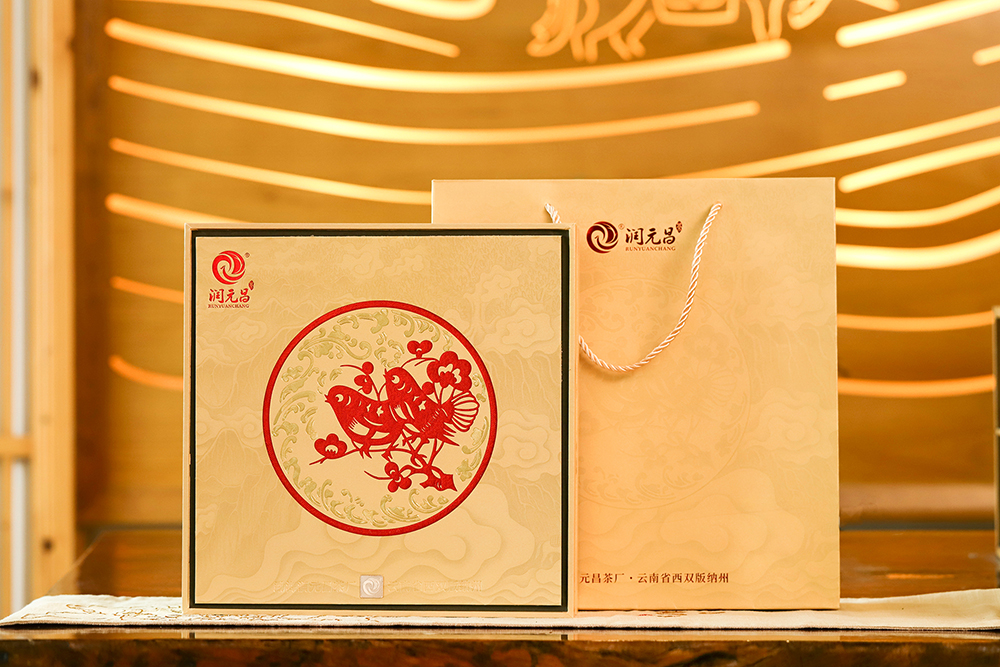 潤元昌牛年生肖耕春熟茶-IMG_0109