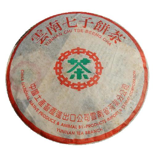 中茶綠印價格 中茶綠印最新市場報價