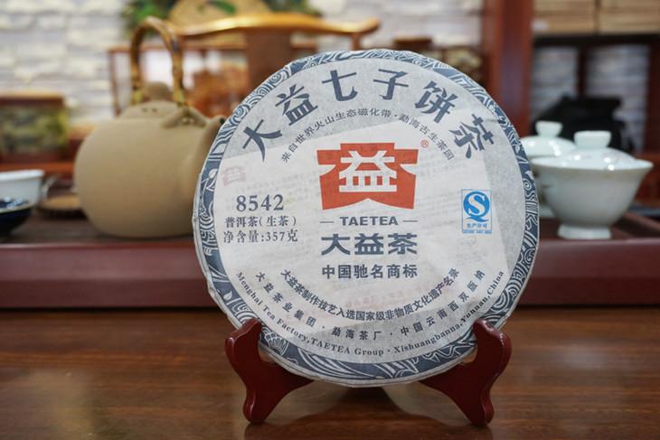 大益8542生茶價格行情