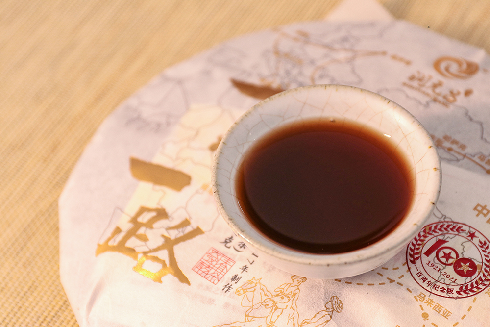 潤元昌一帶一路熟茶-微信圖片_20210615143421