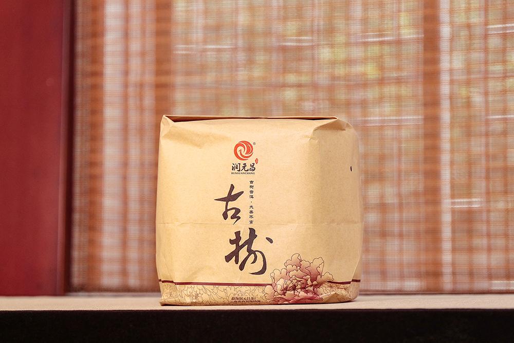 潤元昌一帶一路熟茶-微信圖片_20210615152425