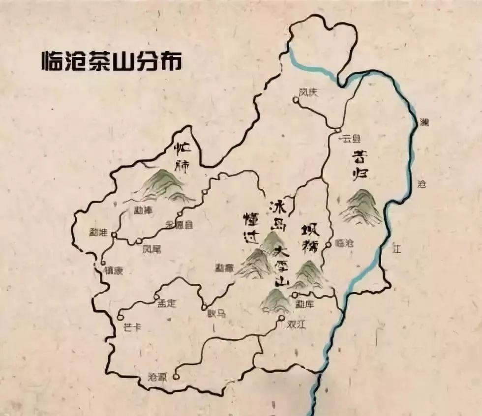 臨滄茶區的茶有什么特點  臨滄茶區山頭特點介紹