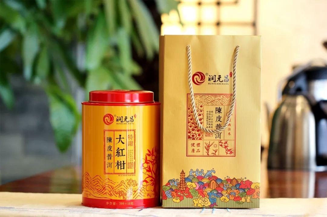 潤元昌大紅柑中秋茶禮柑普茶-3