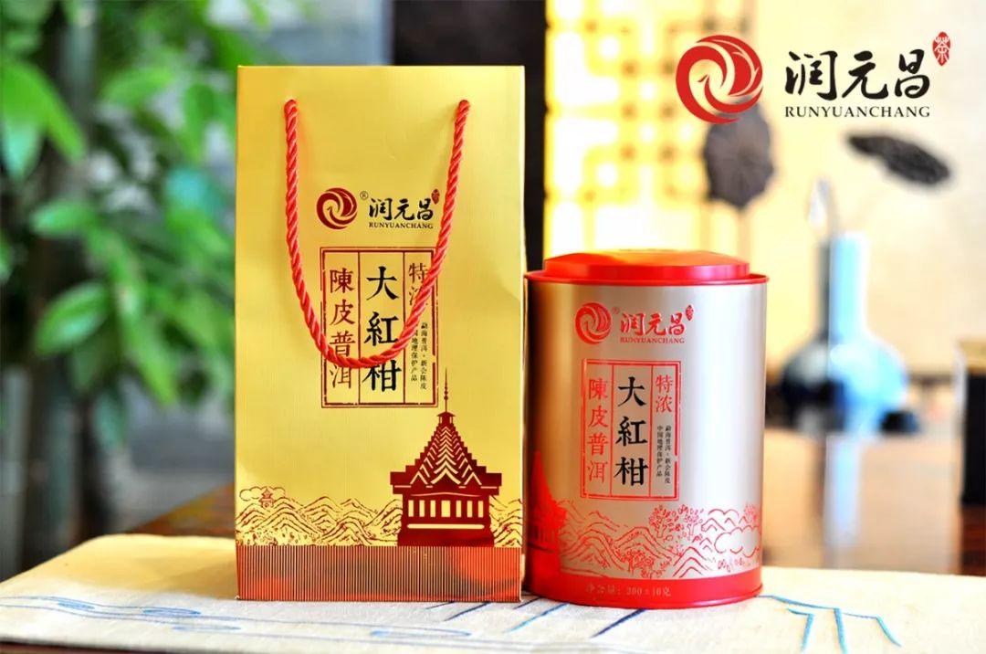 潤元昌大紅柑中秋茶禮柑普茶-4