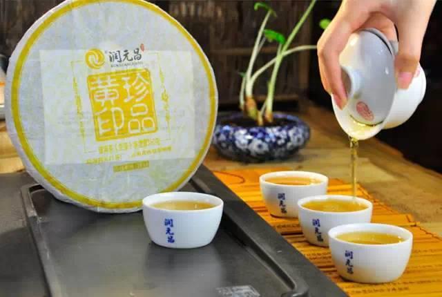 润元昌印级系列2014珍品黄印青饼