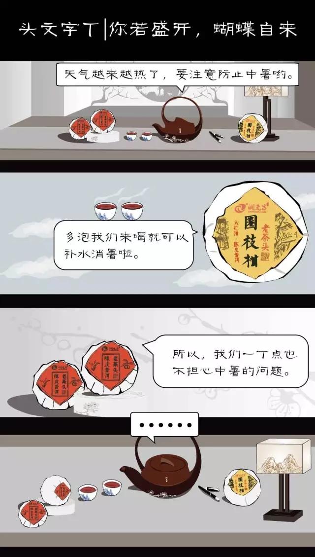 润元昌2.webp