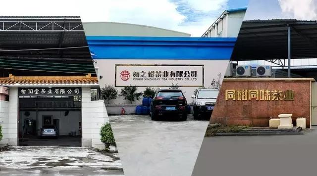 目前潤元昌已有3家柑普茶現代化加工廠.webp