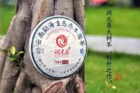 潤元昌2012-2013-2016年烏金號青餅普洱生茶金字系列