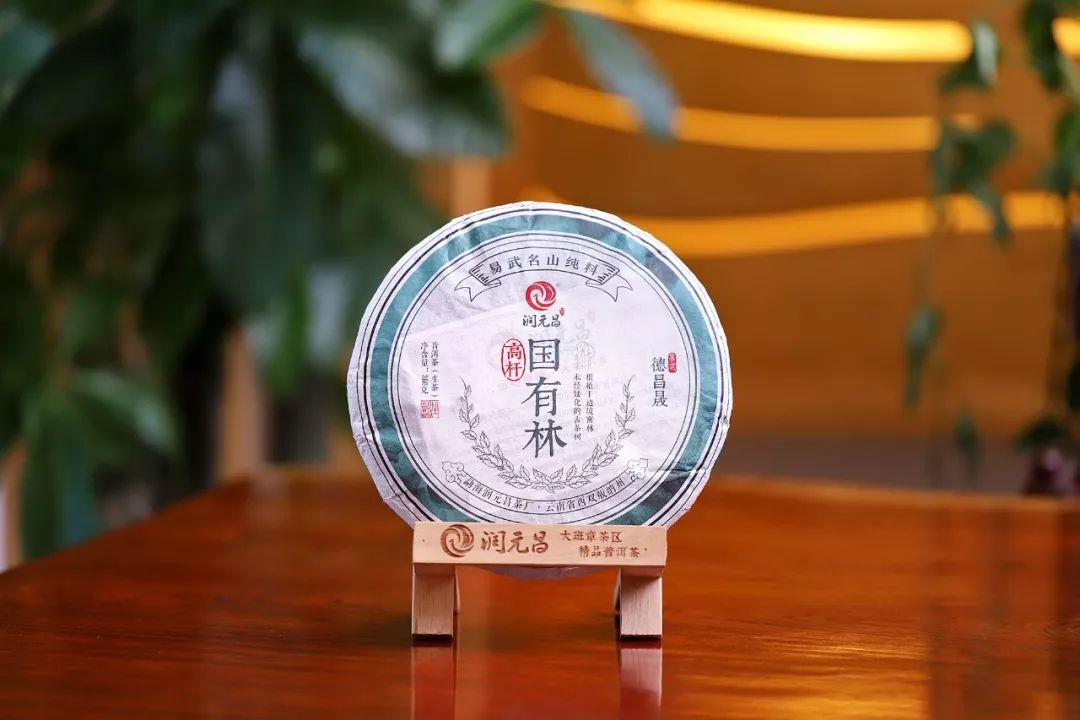 国有林普洱茶口感
