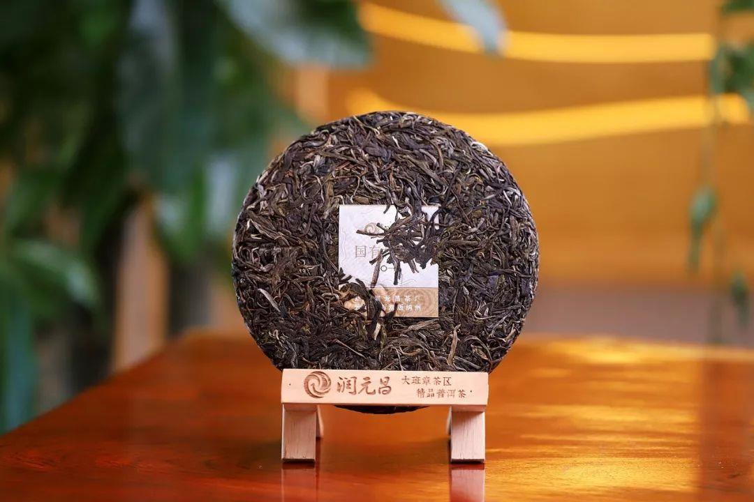 國有林普洱茶口感特點