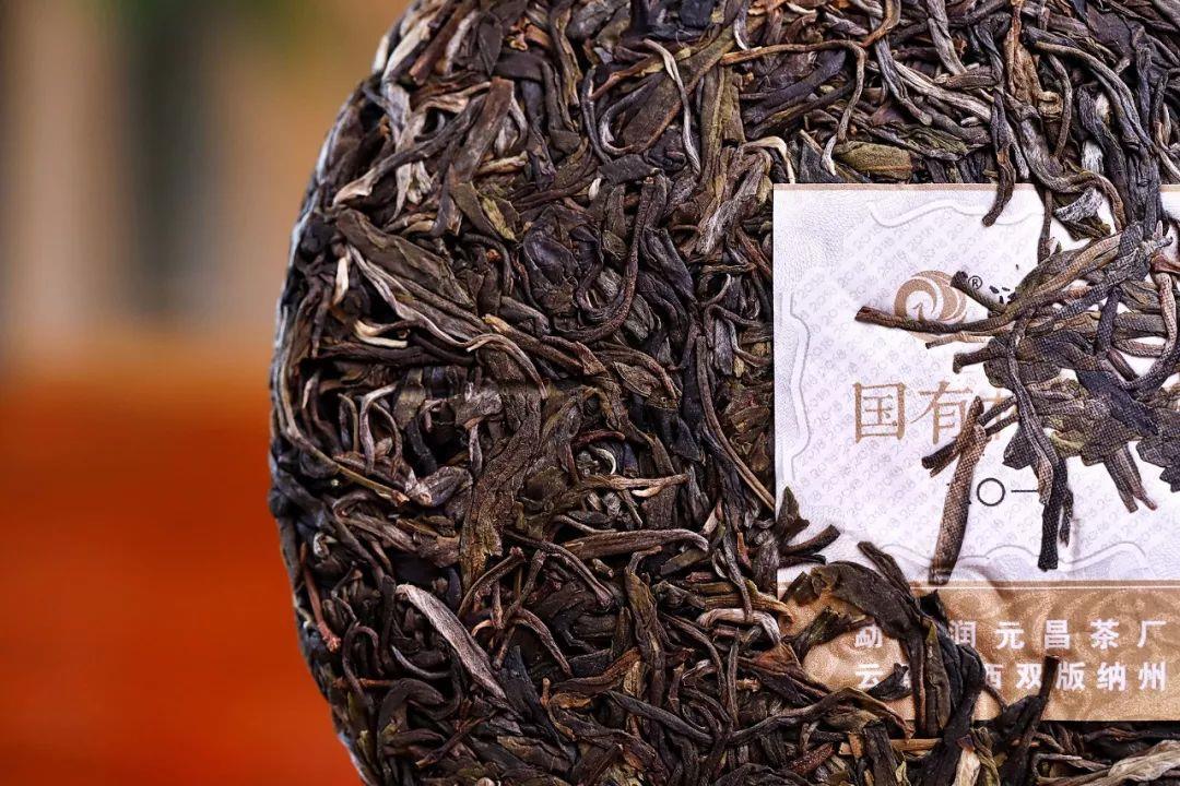 國有林普洱茶圖片