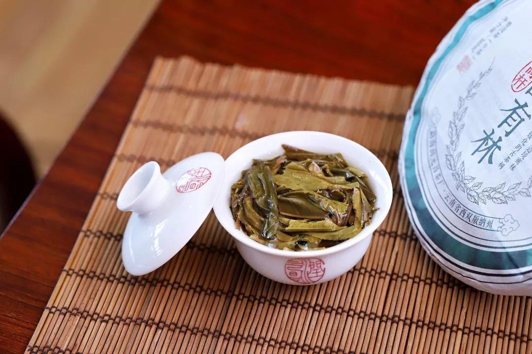 國有林古樹茶用料