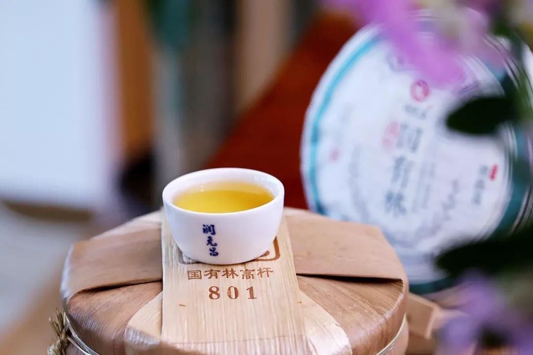 國有林普洱茶價格