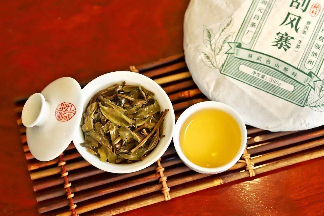 刮風寨普洱茶的價格