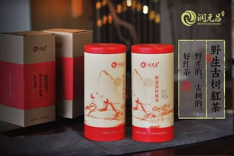 潤元昌野生古樹紅茶罐裝圖片