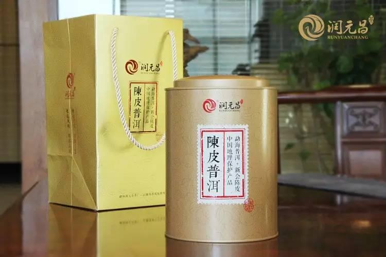 潤元昌柑普茶陳皮普洱250克罐4