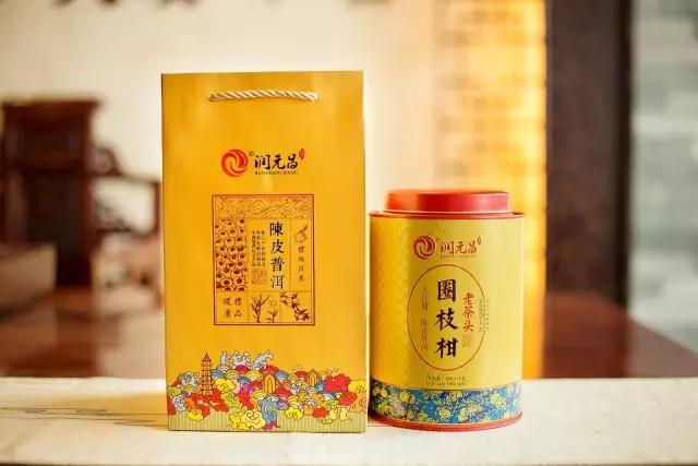 潤元昌·圈枝柑老茶頭·大紅柑.webp