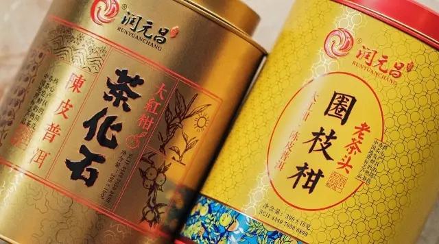 潤元昌圈枝柑老茶頭與茶化石大紅柑.webp