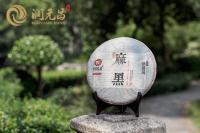 潤元昌2016年麻黑青餅普洱生茶名山純料生系列