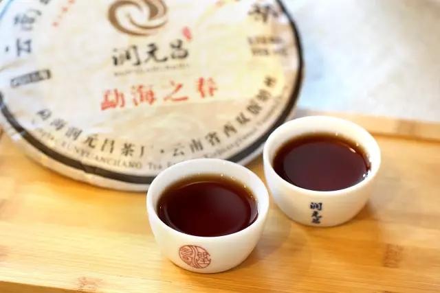 潤元昌勐海之春.webp