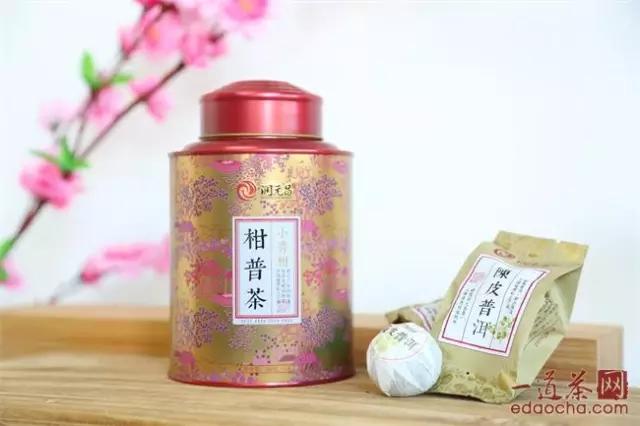 """11▲""""網紅茶""""潤元昌小青柑.webp"""
