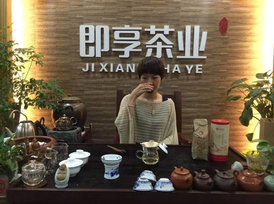 茶庄老板评野生古树红茶-3