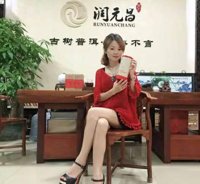 潤元昌渠道評野生古樹紅茶-2