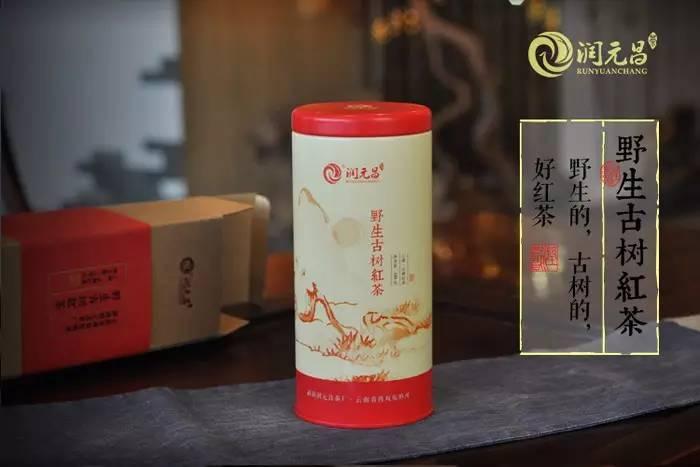 潤元昌渠道評野生古樹紅茶-3