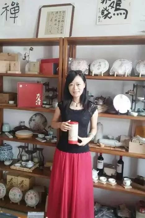 润元昌渠道评野生古树红茶-4
