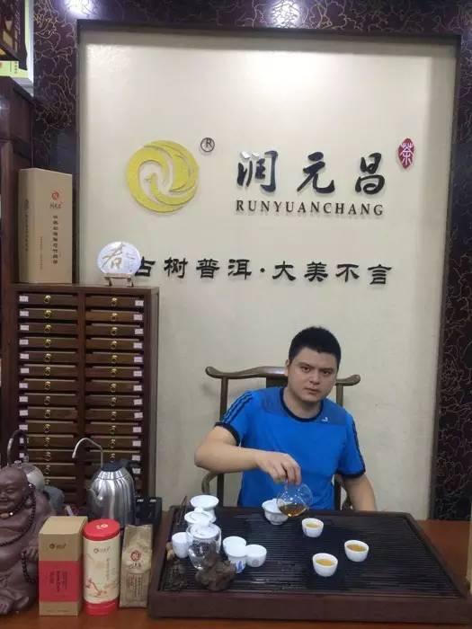 潤元昌野生古樹紅茶渠道點評-2