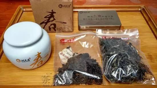 2润元昌普洱茶大美之春开泡