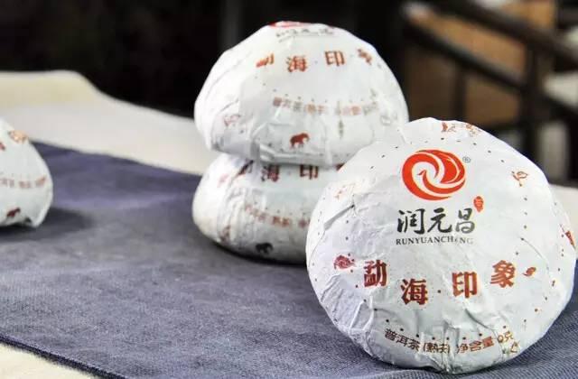 潤元昌2015普洱茶盤點-1