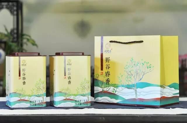 潤元昌2015普洱茶盤點-3