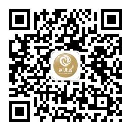 潤元昌茶業微信公眾號二維碼