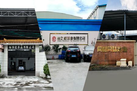 潤元昌柑普茶廠