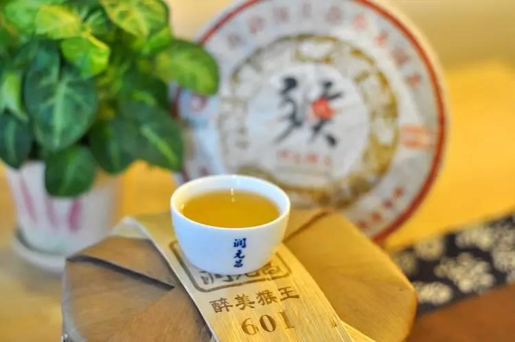 潤元昌2016年醉美猴王青餅普洱生茶生肖系列