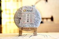 潤元昌2016年易武金藏青餅普洱生茶收藏家系列