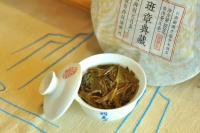 潤元昌2015年班章典藏青餅普洱茶生茶收藏家系列