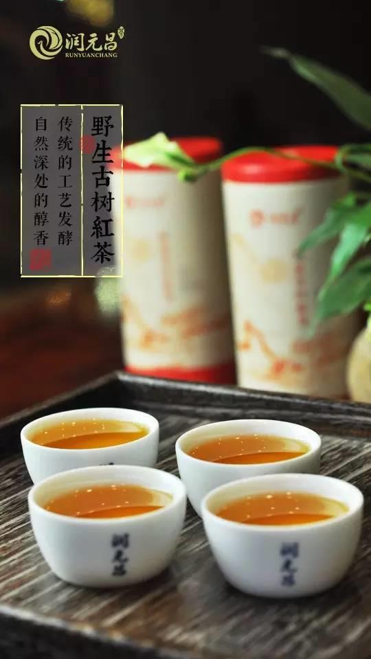2015年野生古樹紅茶茶湯圖片
