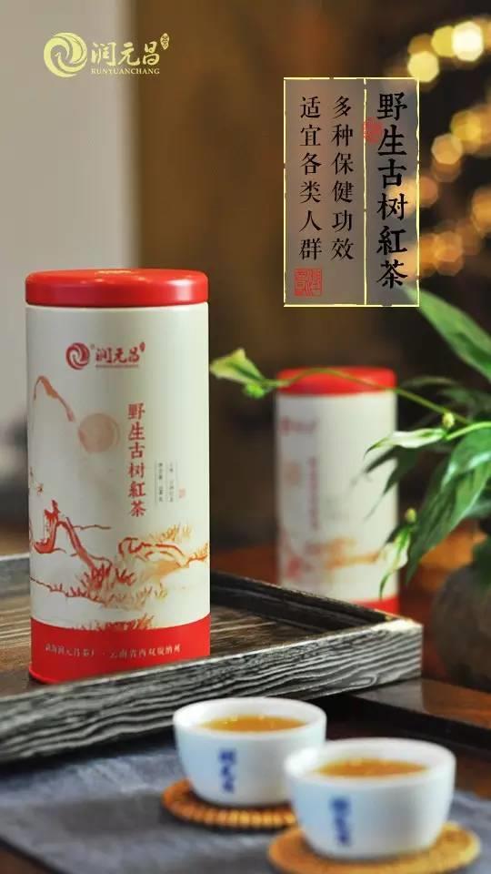 野生古樹紅茶罐裝圖片