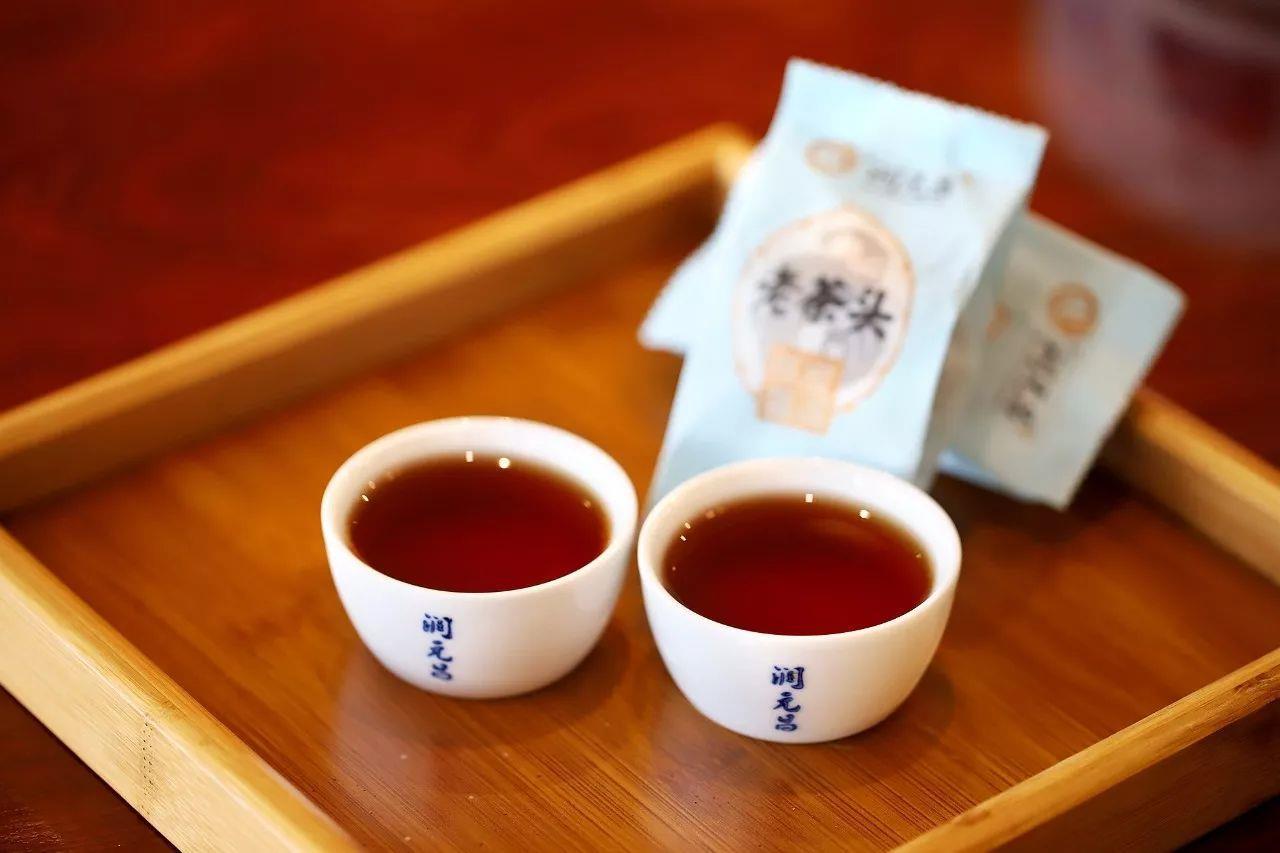 潤元昌2017年老茶頭小青柑柑普茶