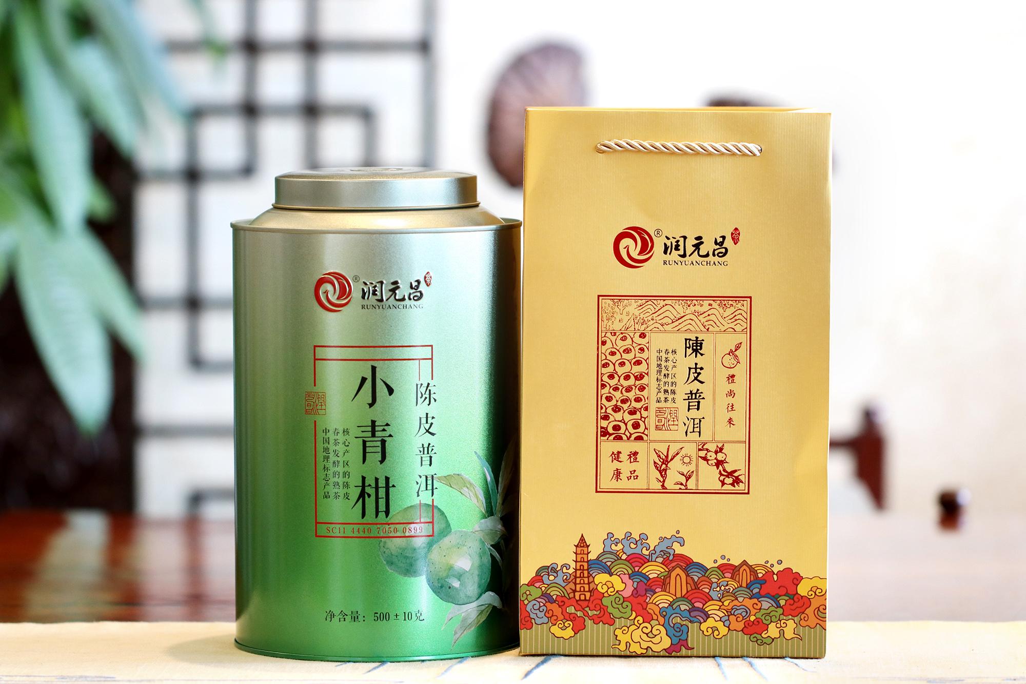润元昌2016陈皮普洱小青柑-500克清香型